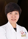 内蒙古永泰整形专家徐霞
