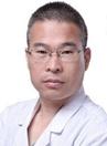 天津河东丽人整形科专家李文祥