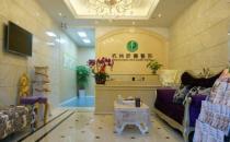 杭州昕薇医疗美容大厅