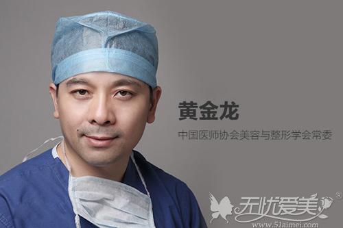 鼻整形医生黄金龙11月26日坐诊台州博雅美惠