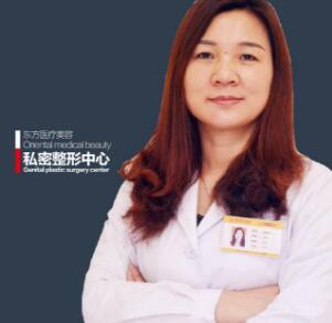 唐春梅 泉州晋江青阳东方整形专家