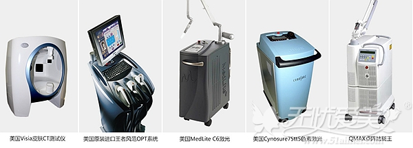 娄底爱思特6S全效祛斑美肤仪器
