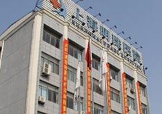 上海明珠医院胎记诊疗中心