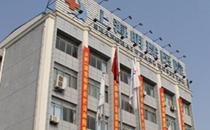 上海明珠医院大楼