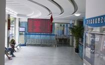 上海明珠医院大厅