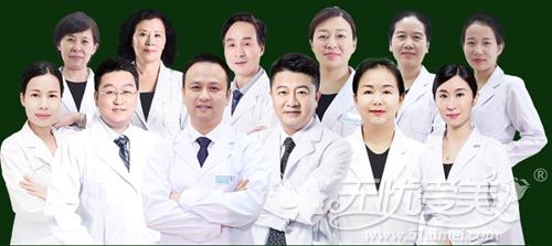 深圳江南春天整形专家团队