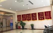 北京维尔口腔医院荣誉墙