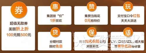 南京施尔美整形7大优惠项目