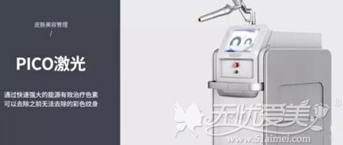 韩国hus-hu皮秒润白护理优惠
