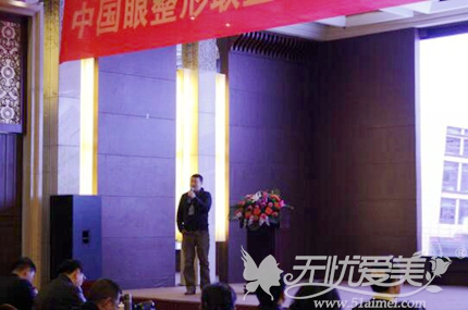 杨军教授讲解重睑术操作细节