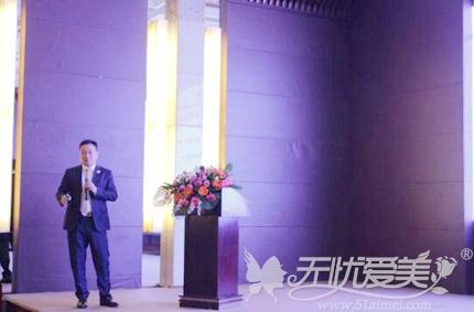 杨超医生讲解CFS研究进展与术式改进