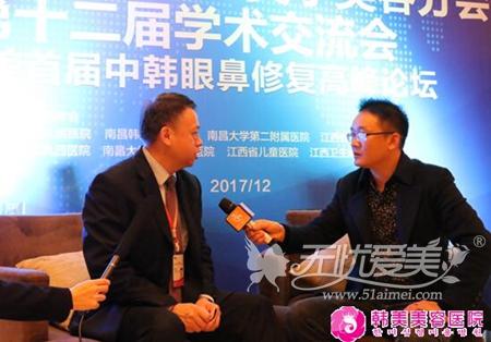 江西省医学会医学美学与美容分会主任委员李小林