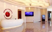 珠海蓝海之略医疗美容中心大厅