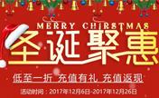 北京新星靓圣诞整形送豪礼 880元填充苹果肌重现少女脸