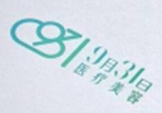 郑州望京医疗美容诊所