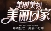 福州台江12月整形优惠 韩式精雕隆鼻2018元