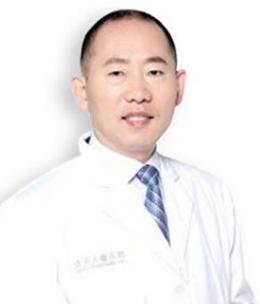 金海坤 惠州伊美整形美容医院专家