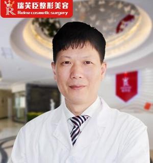许金寿 惠州瑞芙臣整形医院主治医师