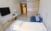 西安伊美尔病房