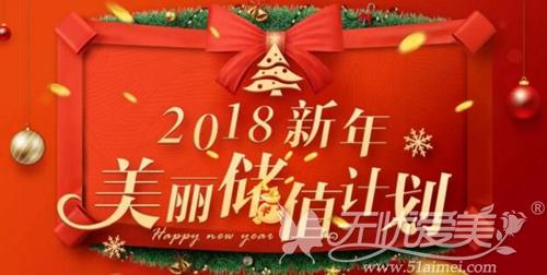 上海伊莱美2018年初优惠