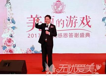 上海伊莱美总院长江华