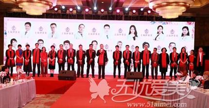 上海伊莱美整形专家团