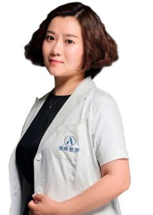 尚岩 洛阳爱尚整形医院专家