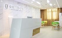 深圳瑞芙臣整形皮肤护理中心
