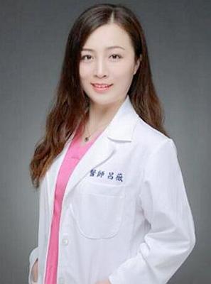 吕薇 北京西美医疗美容门诊部时尚美眼专家