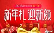盐城东方女子2018新年礼 韩式双眼皮980元师生全项目可享85折