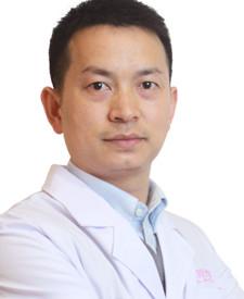 罗兴源 中山美尔整形医院专家