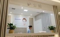 深圳唯美星整形医院护士站