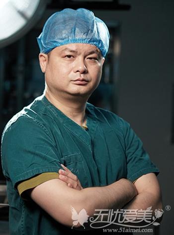 高伟 重庆爱思特整形医院面部整形专家