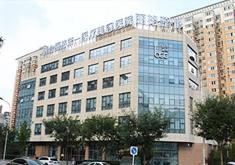 北京联合丽格第一整形美容医院