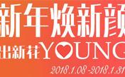 郑州华山2018整形价目表 除了1880眼切开双眼皮还有其他项目