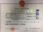 深圳仁安雅医疗机构执业许可证