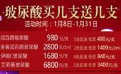 2018金华芘丽芙价值16240元的嘉年华卡只需999