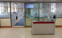 广州医科大学附属医院门诊台