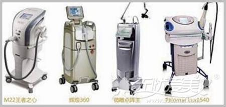 西宁韩美激光祛痘设备展示