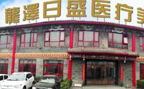 北京龙泽日盛整形大门