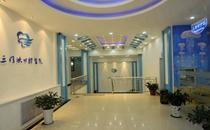 三门峡口腔医院宽敞的走廊