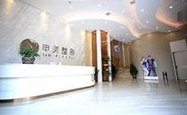 长沙申美整形医院大厅