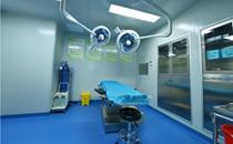 长沙新发现整形医院手术室