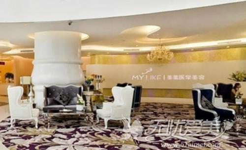 广州美莱整形美容医院环境
