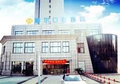 无锡江阴市摩尔口腔医院