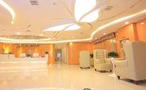 长沙素妍整形大厅