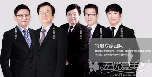 铜雀台3月韩国专家坐诊