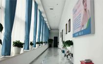 长沙德尔美客整形走廊
