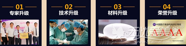 南宁东方魔力沟深V复合隆胸手术优势