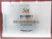 韩国太阳面部假体特惠临床使用单位